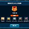 ガンダムウォーズ 「メダル機体 EXMS ダブルオーライザー」☆3にアップしてみた