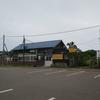 6/25 釧網本線・石北本線駅めぐり