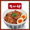 【なか卯】「豚角煮丼」を食べた感想。