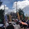 辺野古新基地許さぬ 県民集会に3600人