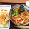 【今日の食卓】宮武讃岐うどんの「ピリ辛豚味噌チゲうどん」が食欲をそそる