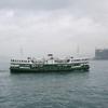 三世代で香港旅行(その3) 九龍〜香港島の移動手段
