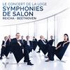 レイハ、サロンの大交響曲、ベートーヴェン、七重奏曲。
