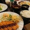 真輪でランチ。ご飯とお味噌汁が付いたチキンカツ定食を食べてきました。