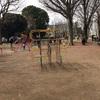 子連れお出かけ 世田谷区 駒沢公園 (うま公園編)