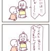 たい焼きアイス①