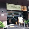 人気の日本人経営『at ease』Soi39でフット&ヘッドマッサージ!