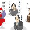イラスト感想文 NHK大河ドラマ おんな城主直虎 第27回「気賀を我が手に」