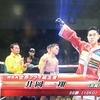 井岡一翔対61連勝中のノクノイ・シットプラサート(WBA世界フライ級)そして大森将平はマーロン・タパレスにリベンジだ!(WBO世界バンタム級)4月23日