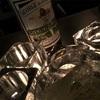 ある夜の出来事  www.bardragonfruit.com