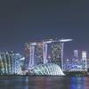 アジア初 ビットコインのインデックス型投資信託がローンチへ