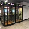 【上海電車ガイド③】上海地铁の構内、改札内はまさにエンタテイメント!?地下鉄で見かける面白い物特集。