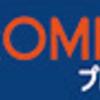 【プロミス】でキャッシングするなら「モッピー」ポイントサイトを経由するとお得!