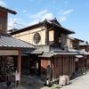 京都ぶらり 人気カフェ スタバ二寧坂ヤサカ茶屋店