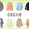 【セシール(cecile)】オンラインショップの還元率の高いポイントサイトを比較してみた!