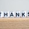「すみません」ではなく「ありがとう」と言う