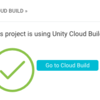 Unity Cloud Buildでハマった所 vol2