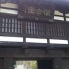 百名城登城記 日本で唯一の穴城の小諸城(百名城第28番)