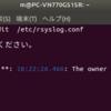 GNS3の勉強用のsyslogをUbuntuで取得する①