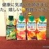 健康ドリンク!心斎橋/堀江美容室 メンズ/四ツ橋/堀江