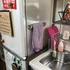 キッチンまわりの簡単DIY ~〇〇を使えば冷蔵庫横にアイアンバーを取り付けることが出来る~