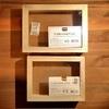 【新商品?】セリアの新たな標本箱2種について【100均標本箱まとめ-その2】