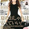 6月6日 加藤シゲアキメモ