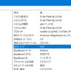 DisplayPortで接続したディスプレイの認識が安定しない件