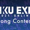 初音ミクのオンライン公演「HATSUNE MIKU EXPO 2021 Online」の楽曲コンテストが開催。グランプリ曲は、そのコンサート演奏がクラウドファンディングのストレッチゴールとなる予定