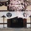 京都へ修学旅行に行く学生が気を付けるべき5つのポイント