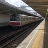 大阪メトロ御堂筋線の10A系の全景?