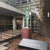 リニューアルした杉並区中央図書館が素敵