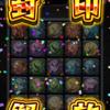 【モンスト】封印の玉楼!初制覇!