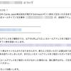 Amazonギフト券Eメールタイプのメールアドレスを間違えた時の対処法