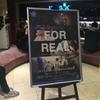 【ネタバレ無し】『FOR REAL-ベイスターズ、クライマックスへの真実。-』はベイスターズの映像作品最高傑作!