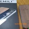 EMILI禁煙減煙お助けアイテム電子タバコ