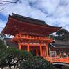 初春の上賀茂神社
