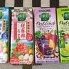 野菜生活いろいろ飲み比べてみた!Peel&Herbシリーズ美味しい