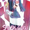 『Spider-Gwen(スパイダーグエン)』(2015 - ) issue #4 / Most Wanted? Part 4