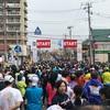 かすみがうらマラソン2019お疲れ様!
