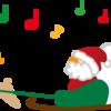 2-265   クリスマスとサンタクロース
