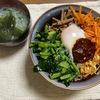 ひき肉でお手軽ビビンバ&ミヨックク(わかめスープ)