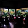京都 宝泉院 2016年11月17日
