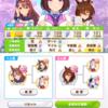 TAKAのウマ娘ブログ(必要スタミナ)