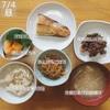 【食事記録】7月4日「家族の食事、ハレとケ」
