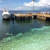 フィリピン☆ネグロス島周辺の旅!1日目
