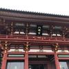アラ還の衰えるパワーを補うために。月に一度は神社に行って気をもらおう。