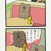 悲熊「番号札」