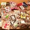 日本からのお土産事情  1