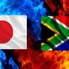 サッカー 東京五輪グループステージ U-24日本代表 VS U-24南アフリカ代表。個人的採点。